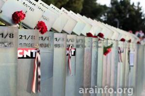 Foto: AraInfo