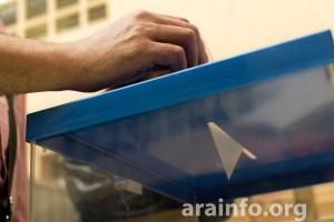 ep2014 urna foto arainfo
