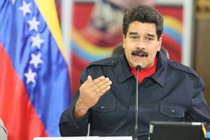 El salario mínimo en Venezuela ya supera al del Estado español