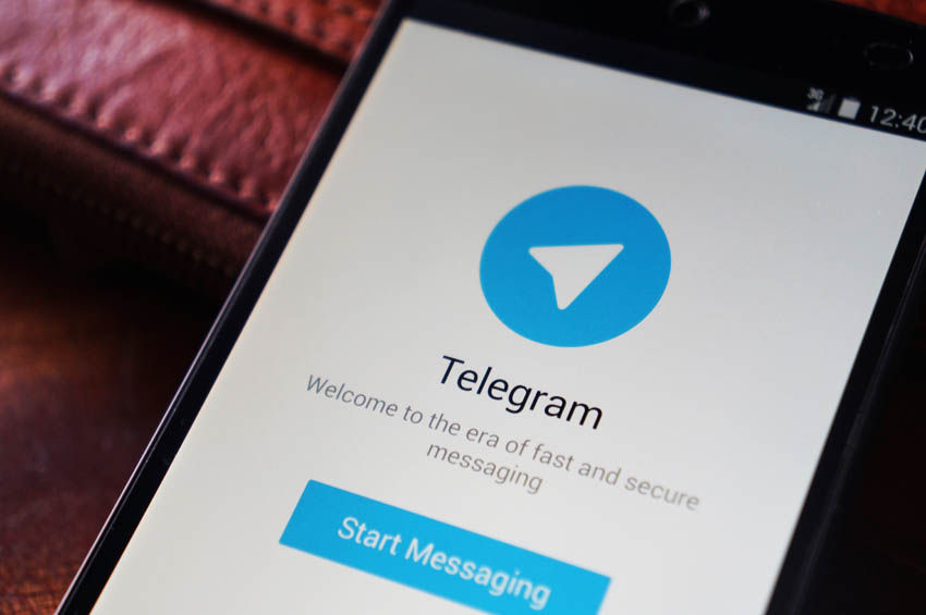 Telegram, ¿sí o no?