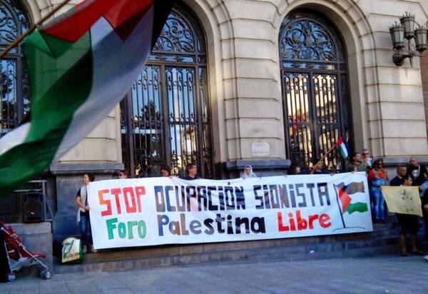 Concentración el 2 de abril en Zaragoza contra la represión militar israelí del pasado 30 de marzo