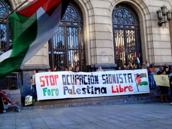 """Convocan en Zaragoza una concentración en protesta por la """"decisión ilegal"""" de EEUU de reconocer a Jerusalén como capital de Israel"""