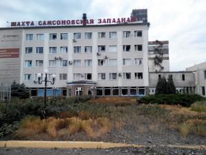 Fotos de la mina Samsonoskaya Zapadnaya, en la Republica de Lugansk. La más profunda de la zona, 1180 metros. Durante el mes de agosto vienen sufriendo ataques. El día 5 de agosto un trabajor murió a causa de una bomba de racimo. Fotos cortesía de la mina.