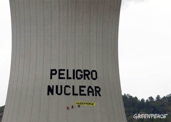 Apoyo a los 16 ecologistas y al periodista juzgados por una acción en la central nuclear de Cofrentes en 2011