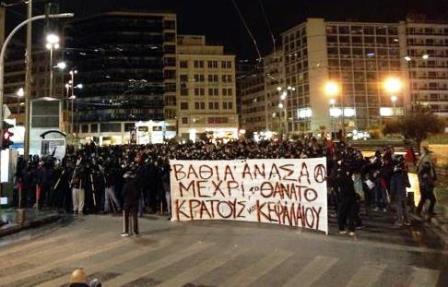 La policía griega responde con lacrimógenos a la solidaridad con Nikos Romanos