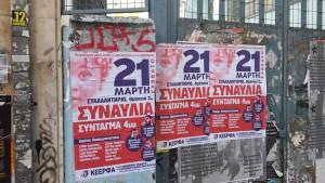 Carteles de una de las convocatorias para este sábado en Atenas. Foto: AraInfo
