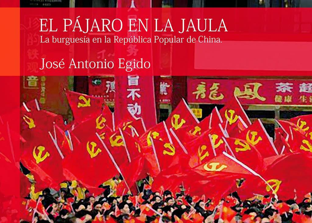 Cierzo Rojo publica 'El Pájaro en la Jaula' de Jose Antonio Egido