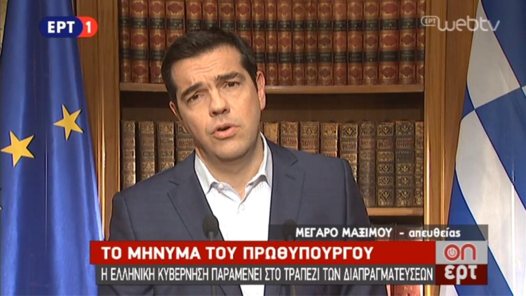Alexis Tsipras comparece en TV y confirma el referéndum