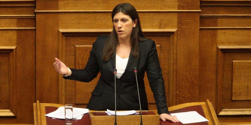 La expresidenta del Parlamento griego se une a las listas de Unidad Popular