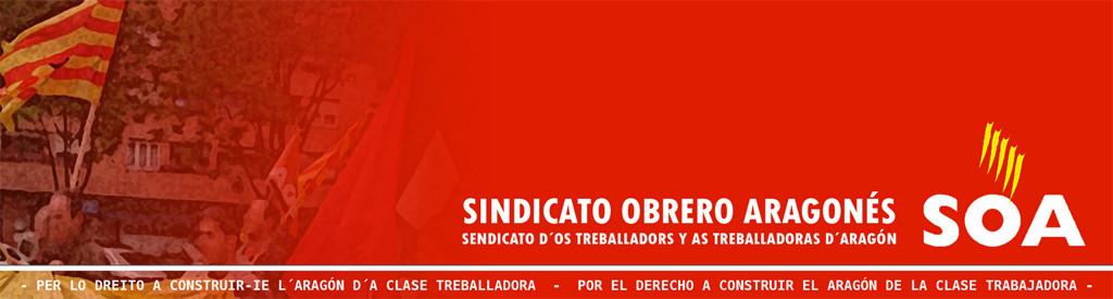 Despidos en GSS: acoso, represión y censura sindical a SOA con el despido de nuestra delegada