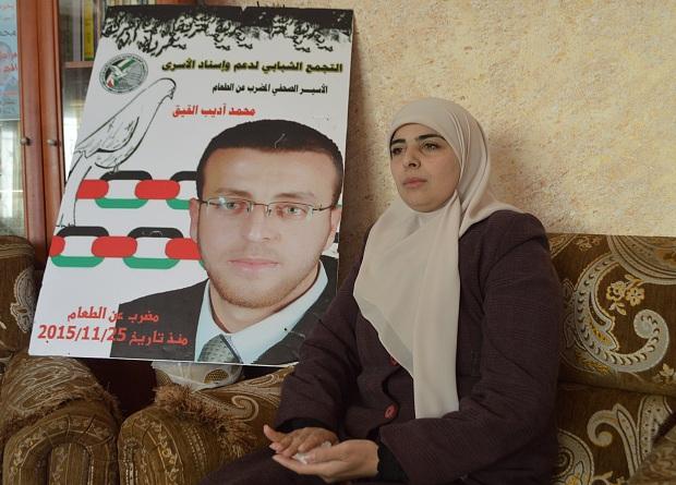 Un llamado urgente en defensa del periodista palestino que está al borde de la muerte