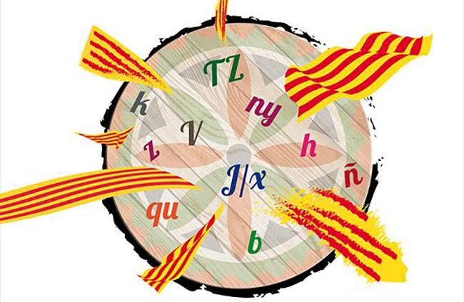 La situación actual y los retos de futuro del aragonés, en una mesa redonda