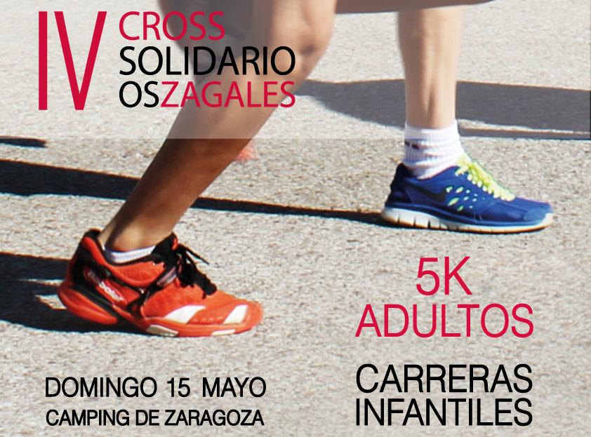 """Inscripciones abiertas para el IV Cross Infantil Solidario Os Zagales """"Corremos por la educación"""""""