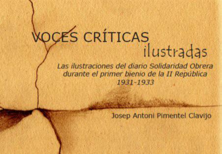 """""""Voces Críticas ilustradas"""" en La Pantera Rossa"""