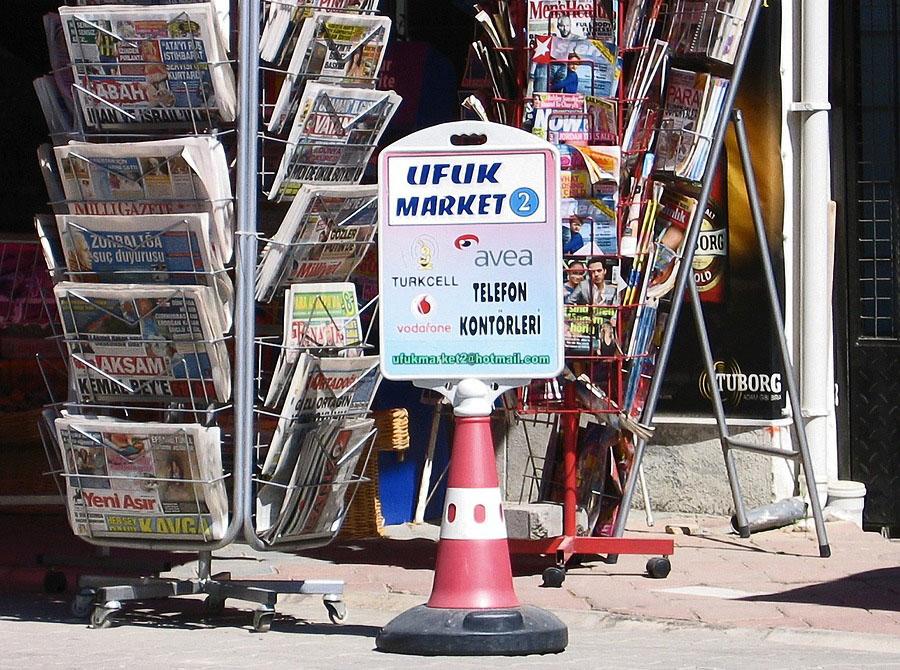 El gobierno turco detiene a once periodistas del diario 'Cumhuriyet'