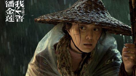 Zinemaldia entrega la Concha de Oro a 'I am not madame Bobary', del chino Xiaigang Feng