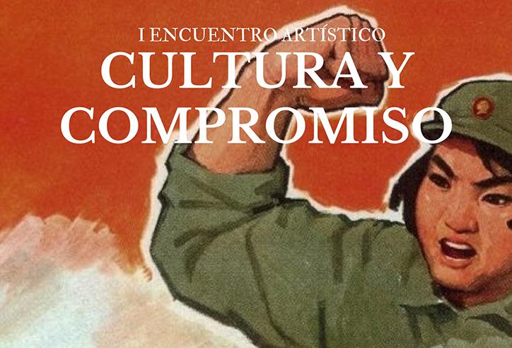 """Noviembre Antifaixista presenta el Primer Encuentro Artístico """"Cultura y Compromiso"""""""