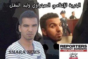 Catorce meses de prisión para el periodista y activista saharaui Walid Batal por participar en una manifestación