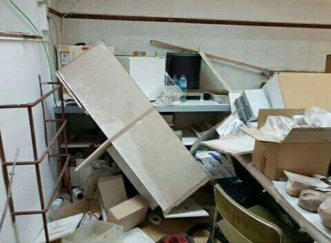 Nuevo incidente en la Facultad de Filosofía y Letras de la Universidad de Zaragoza
