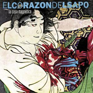 La nueva portada de 'La Casa Magnética', reeditado por Stop Control y Filferro Records.