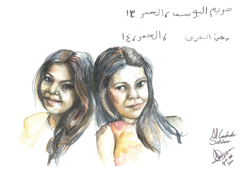 'Miradas sin refugio', un proyecto de ilustraciones con tintes solidarios