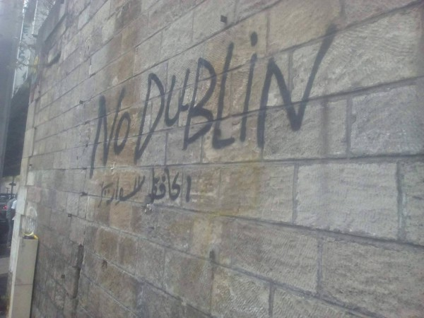 Grafiti en París en contra del acuerdo de Dublín |Foto: InEUmanity