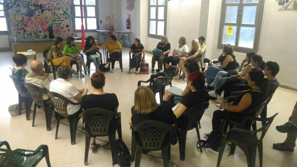 Nociones Comunes organiza un curso para reflexionar sobre legislación y centros sociales