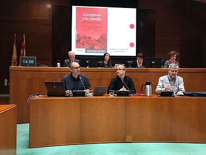 """PP opuesto a """"imposar"""" aragonés y catalán"""