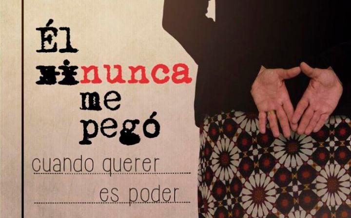 Irantzu Varela visita Teruel para presentar el documental 'El nunca me pegó'