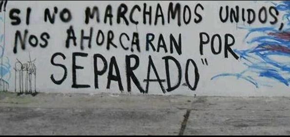 La marca España, el racismo de Estado y la política del vacío
