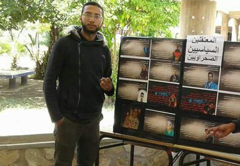 Un estudiante saharaui es asesinado en la ciudad marroquí de Agadir