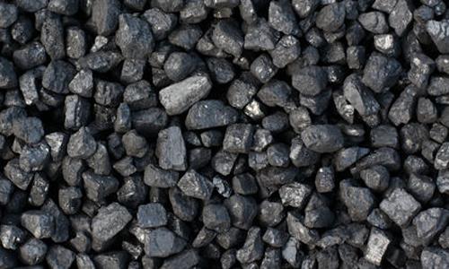 """Organizaciones medioambientales consideran que las nuevas políticas del Banco Santander respecto al carbón siguen siendo """"insuficientes"""""""