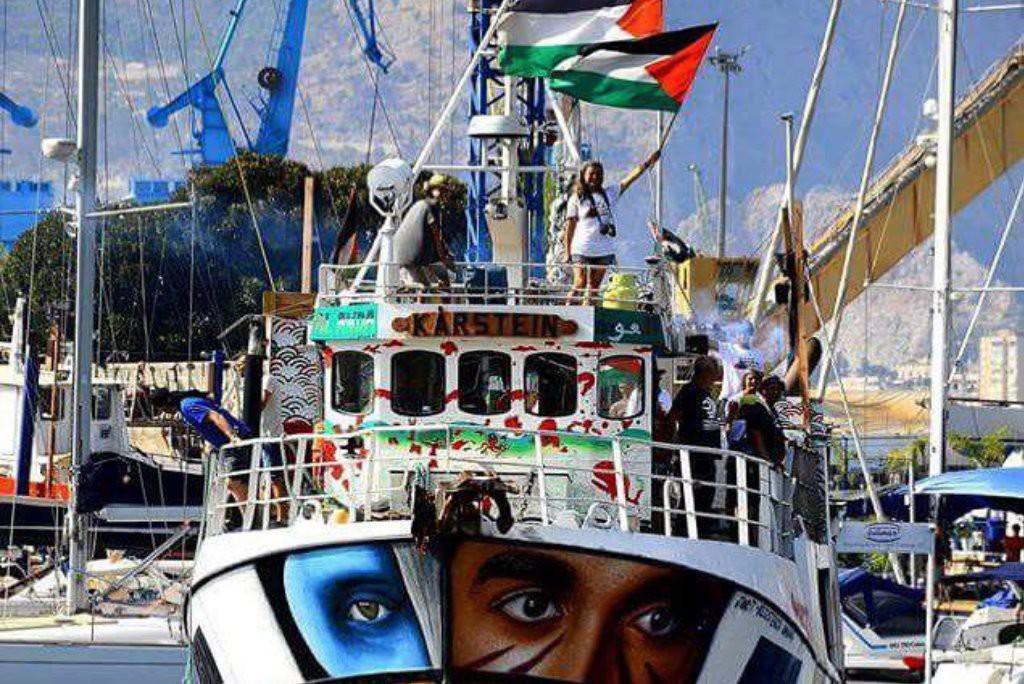 El ejército del Estado de Israel aborda tres embarcaciones con ayuda humanitaria dirigida a la Franja de Gaza