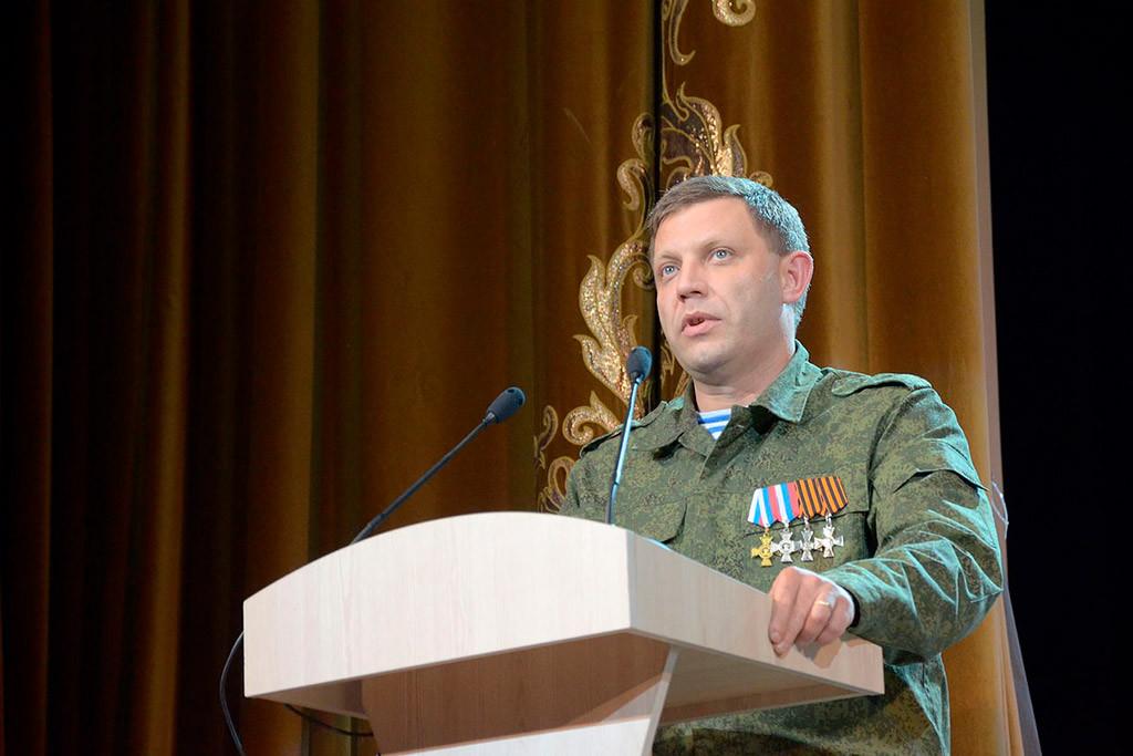 Muere en un atentado el presidente de la República Popular de Donestk