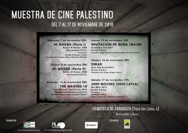 muestra de cine palestino 2