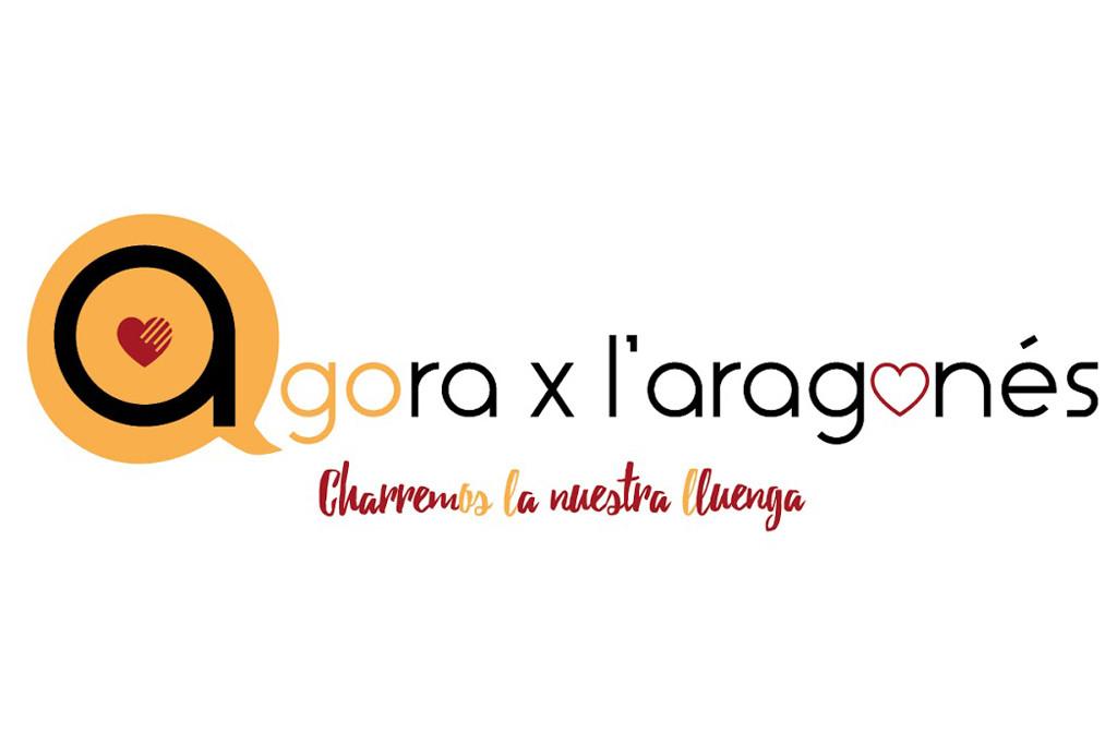 Nace una plataforma para que todos los agentes implicados en la protección del aragonés compartan información