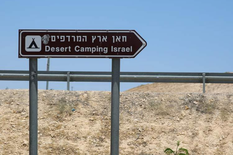 Amnistía Internacional denuncia el 'turismo de ocupación' en Palestina