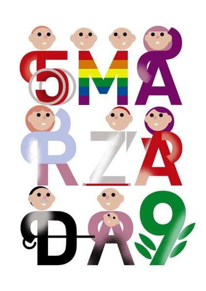 cincomarzada2019_cartel