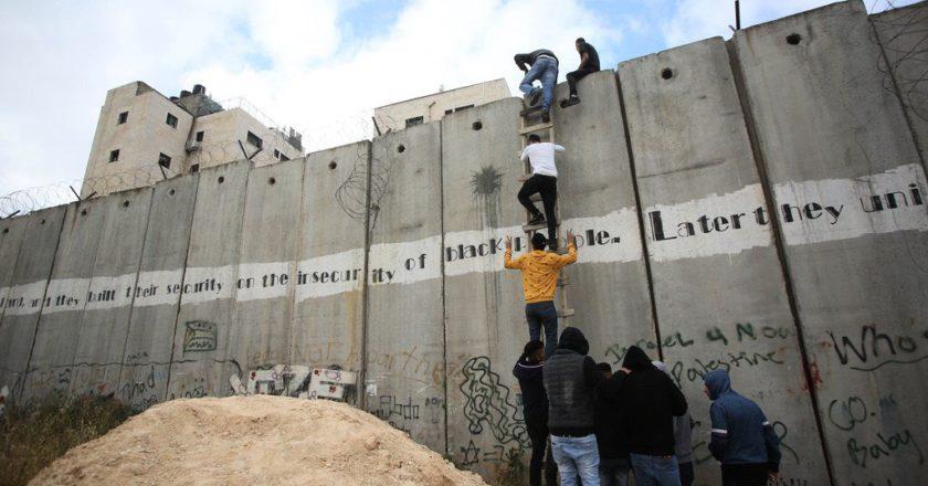 Acuerdo israelí