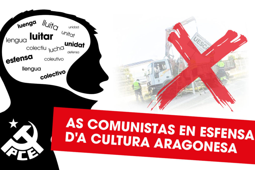 El PCE en defensa de la cultura aragonesa