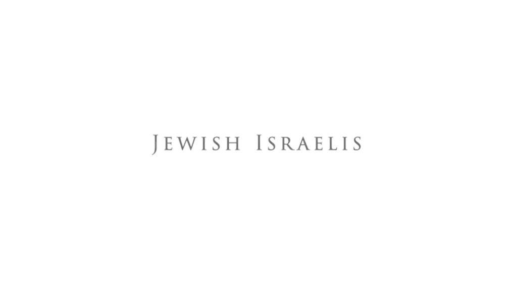 judías